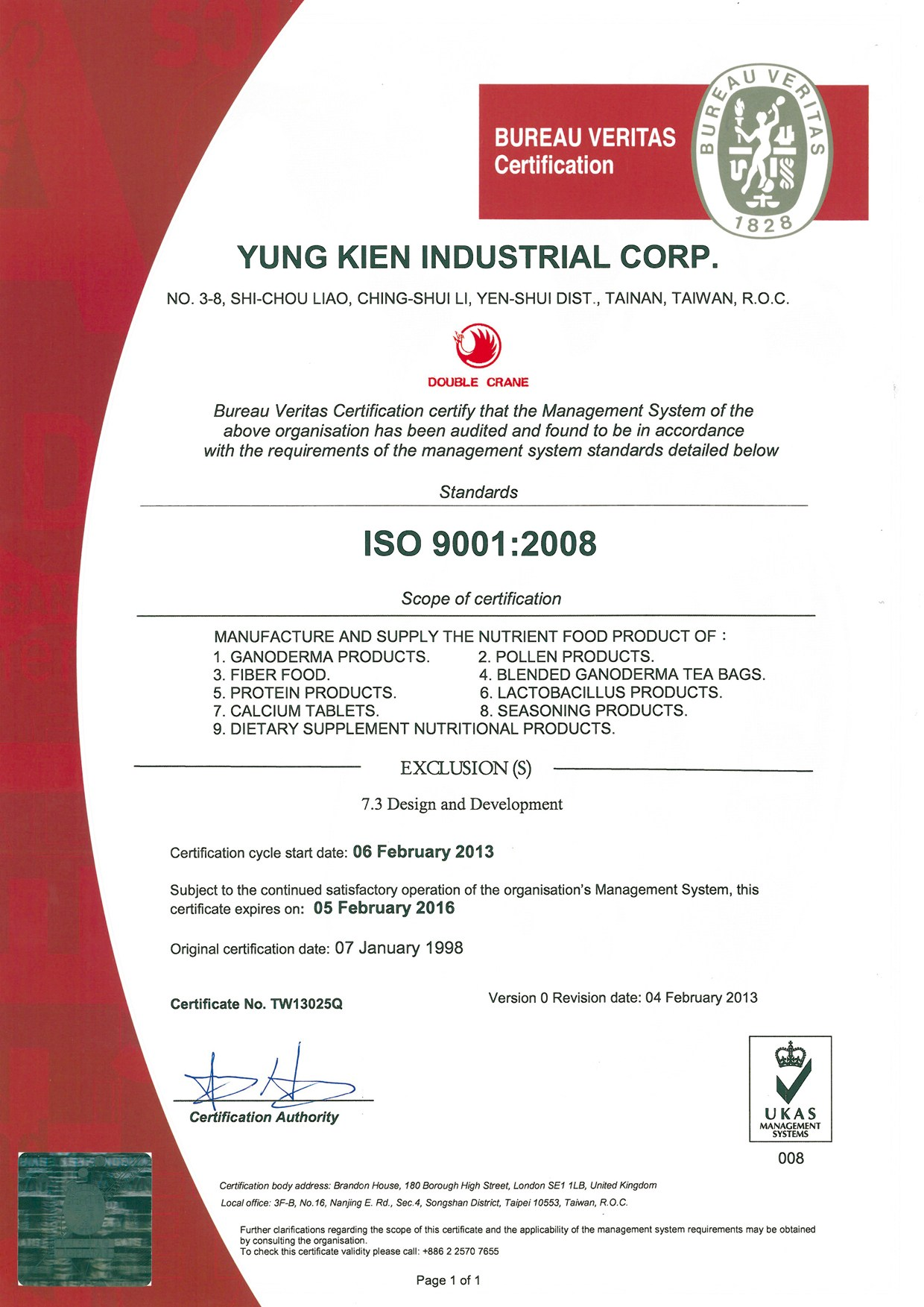 ISO9001_2010